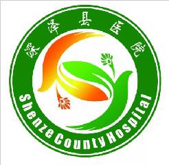 投票 | 深泽县医院院徽、院训由您来定!