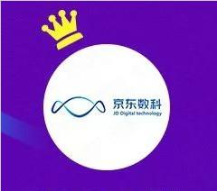 京东数科广告语&LOGO设计全球征集大赛结果公示