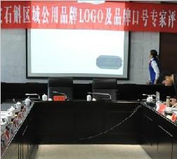 【资讯】雁荡山铁皮石斛区域公用品牌LOGO及品牌口号专家评审会成功召开