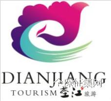 凝聚美好向往—垫江旅游宣传口号及LOGO征集活动圆满结束