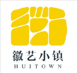 黄山徽艺小镇logo正式发布啦!