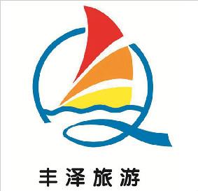 丰泽旅游及蟳埔文化旅游口号和LOGO评选结果出炉
