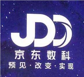 京东数字科技发布全新Logo