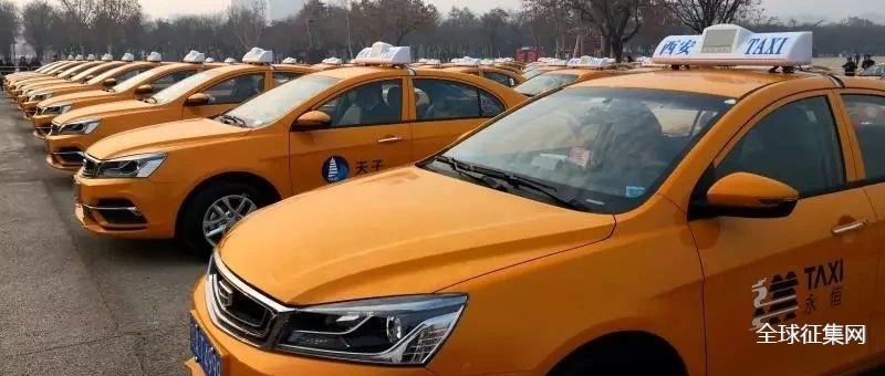 广告语,宣传语,宣传口号 > 正文   西安市第一批甲醇出租汽车于12月20图片