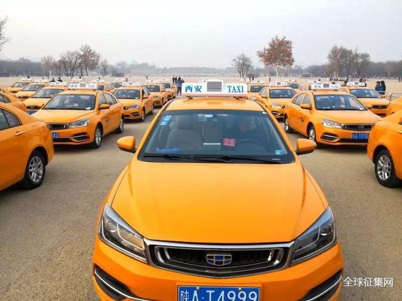 快!投票有奖,西安甲醇出租车昵称入围十强图片