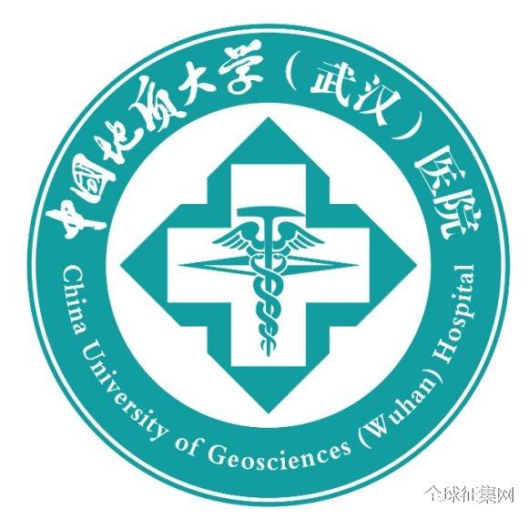 中国地质大学(武汉)医院LOGO征集获奖作品公示