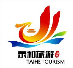 泰和旅游有了全新的宣传口号和logo和标志