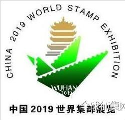 中国2019世界集邮展览展徽、吉祥物及主题宣传语发布