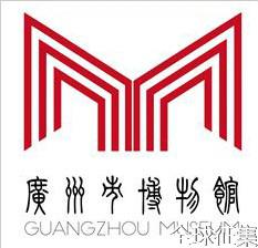 广州市博物馆统一标识征集揭晓