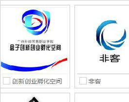 广州科技贸易职业学院创新创业孵化空间名称、LOGO投票