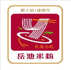 岳池米粉形象LOGO征集活动结果公告