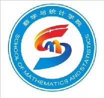 信阳师范学院数学与统计学院院徽院训征集投票开启