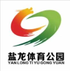 盐龙体育公园Logo征集你更中意哪一个……