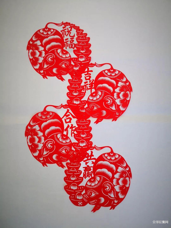 己亥年生肖猪吉祥物原创设计作品征集评选结果公示了