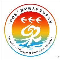"""""""燕归巢""""logo投票火热开启,快来pick你的最爱~"""