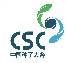 中国种子大会最佳logo征集投票开启