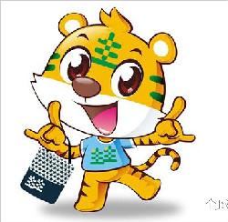 生生国际吉祥物设计征集大赛投票