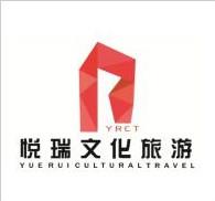 重庆悦瑞文化关于取消樊金炜先生VI设计方案入围资格的声明