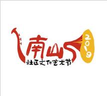 【有奖】久等啦,社区文化艺术节logo大赛评选结果出炉!