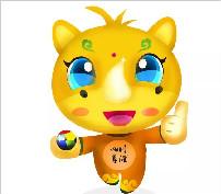 投票|犀浦吉祥物征集哪个最对眼?