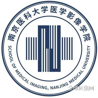 """""""梅花""""为南京市花,体现地域特征;蛇杖展现医业和医学的神圣,是国际"""
