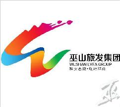 巫山旅发集团LOGO创意设计获奖名单及作品公示-巫山县政府公众信息网