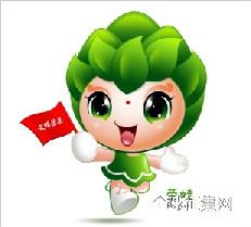 荣县创建省级文明城市吉祥物、宣传标志(LOGO)、宣传语征集投票