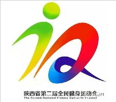 全省全民健身运动会要来汉中啦!宣传片、会徽、会歌、吉祥物抢先看!