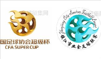 镇江市业余足球联赛赛事LOGO征集入围作品涉嫌抄袭