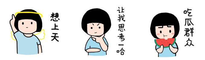2000元 南信官微吉祥物征集
