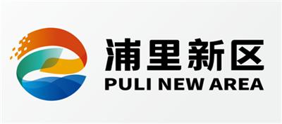 重庆开州浦里新区管理委员会LOGO征集活动评选获奖作品公告