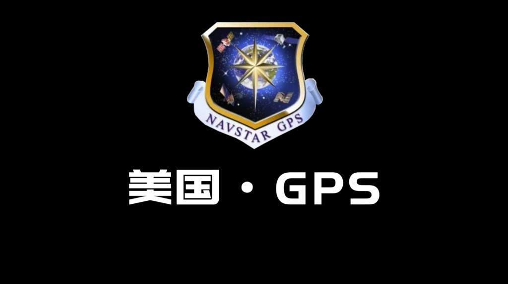 gps全球定位系统_北斗卫星导航系统logo设计发布 - 国内LOGO - 征集网-全球征集网 ...