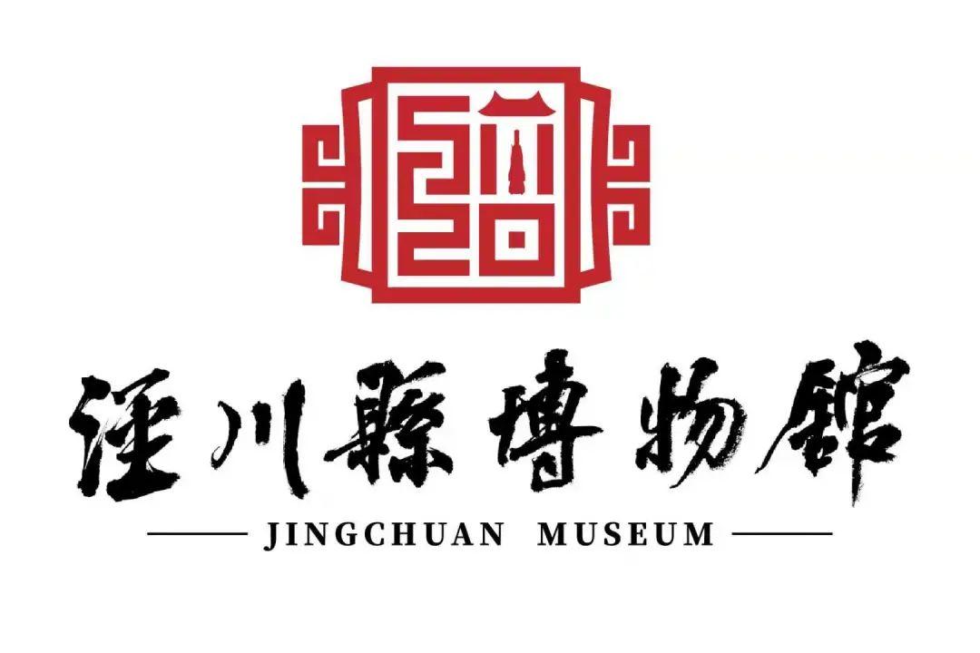 泾川县博物馆征集馆徽标志(logo)结果公示