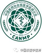 中国医师协会核医学医师分会会徽LOGO设计方案评审结果公布