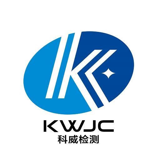 科威检测技术(天津)有限公司Logo征集优秀作品展示