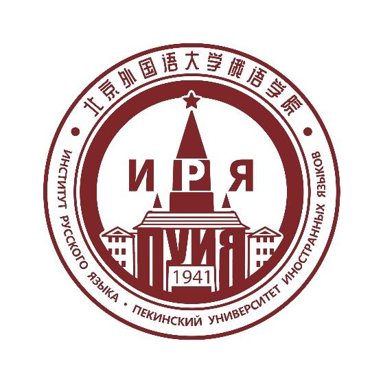 俄语学院八十周年院徽院庆标识公布