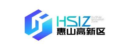 惠山高新区(筹)形象标识和宣传用语,请您来投票!