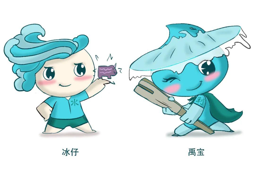 水院卡通形象征集活动获奖作品出炉!