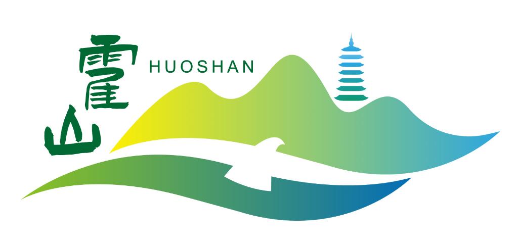 霍山县旅游商品LOGO设计征集评选结果公示